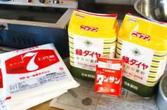 鹿児島に伝わる郷土菓子ふくれ菓子リポート
