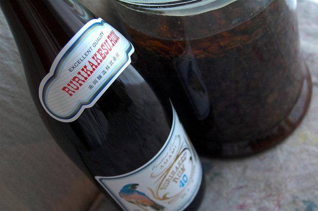 徳之島産ラム酒「ルリカケス」に浸け込んだレーズン