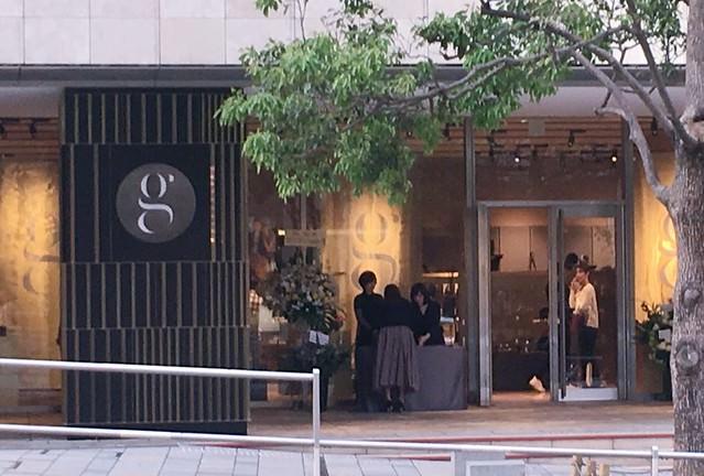 東京・六本木ヒルズにあるフクロウのフロランタン8羽入が購入できるお店「g GIFT AND LIFESTYLE」