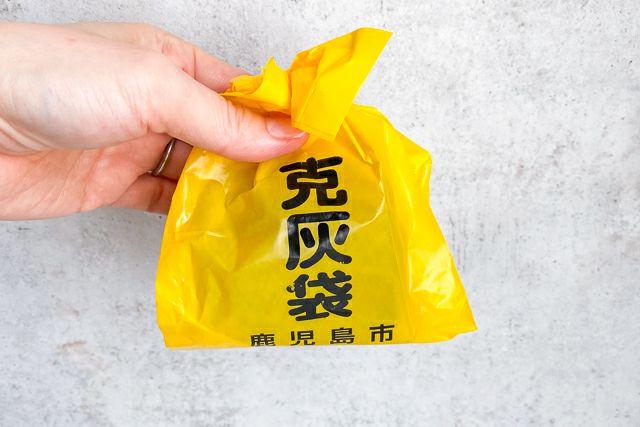 鹿児島桜島の火山灰「克灰袋」に入れた塩チョコクッキー