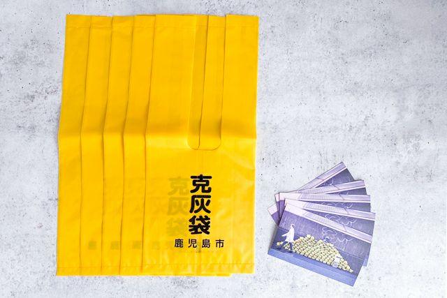 鹿児島土産に人気の克灰袋とカードのセット