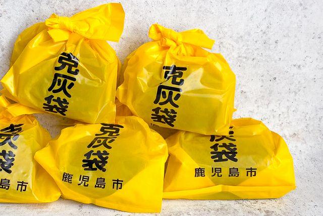 鹿児島土産におすすめの克灰袋